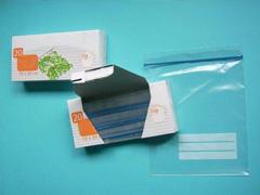 sac de cong lation avec zip et sachet de cong lation aliments sac. Black Bedroom Furniture Sets. Home Design Ideas